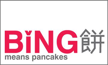 bingmeanspancakes
